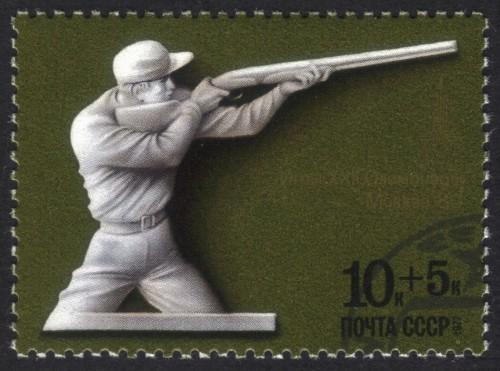 Russia-stamp-B69u.jpg