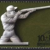 Russia-stamp-B69u