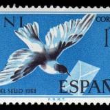 Ifni-Scott-Nr-152-154-1968