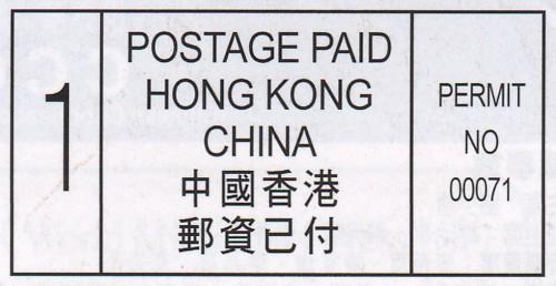 PRC-Hong-Kong-PN71-1-PP-201901.jpg