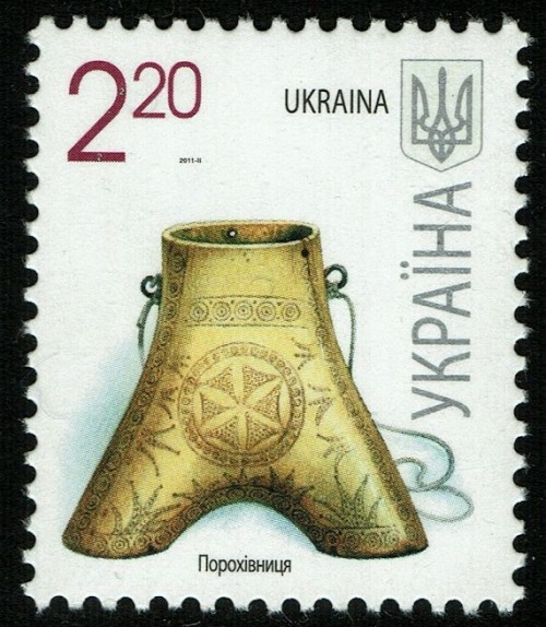 Ukraine definitive, from a set with date inscriptions so tiny you will go blind trying to read them with the naked eye.