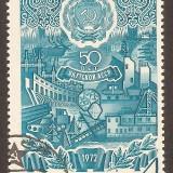 Russia-stamp-3819u