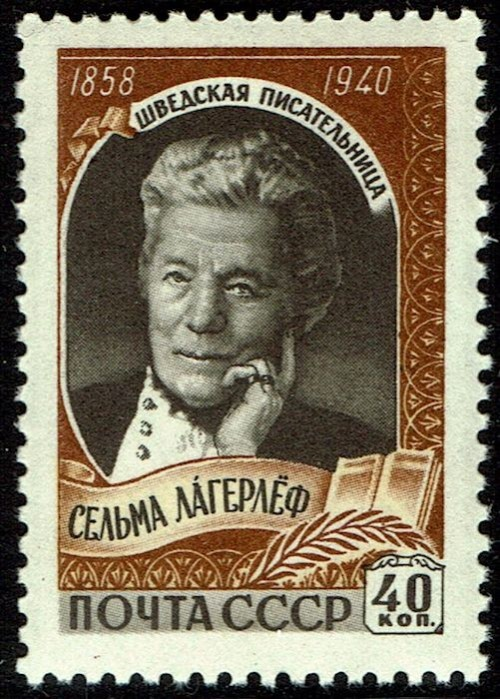 Swedish writer, Selma Lagerlof, the first woman to win the Nobel Prize for Literature, in 1909.