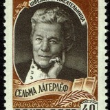 Russia-Scott-Nr-2172-1959-Selma-Lagerlof