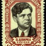 Russia-Scott-Nr-2173-1959-Peter-Zwirka
