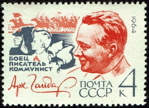 "Arkady Gaidar, wrote children's literature, ""telling stories of front-line camaraderie and the romanticism of the revolutionary struggle."""
