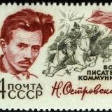 Russia-Scott-Nr-2897A-1964-Nikolai-Ostrovsky