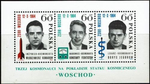 Poland-Scott-Nr-1278-1964.jpg