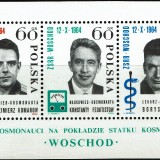 Poland-Scott-Nr-1278-1964