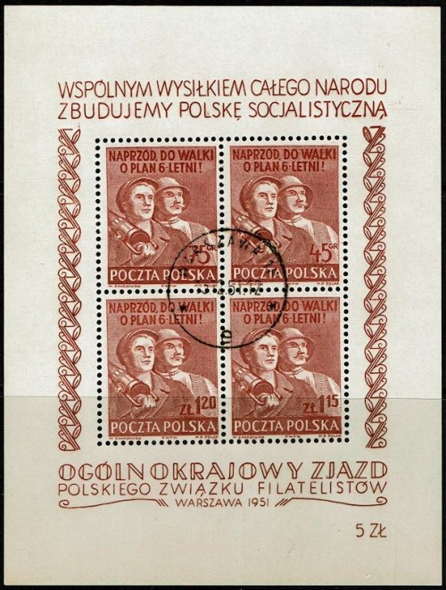 Issued for the Polish Philatelic Association Congress, Warsaw.