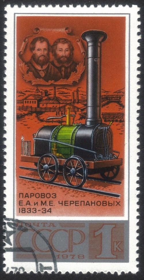 Russia-stamp-4657u.jpg