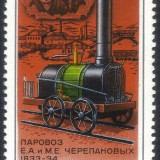 Russia-stamp-4657u