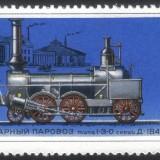 Russia-stamp-4658u