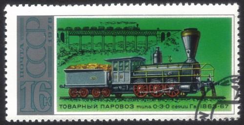 Russia-stamp-4660u.jpg