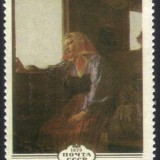 Russia-stamp-4787m