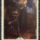Russia-stamp-4788m