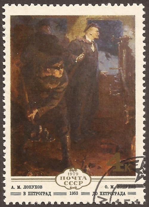 Russia-stamp-4788u.jpg