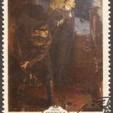 Russia-stamp-4788u