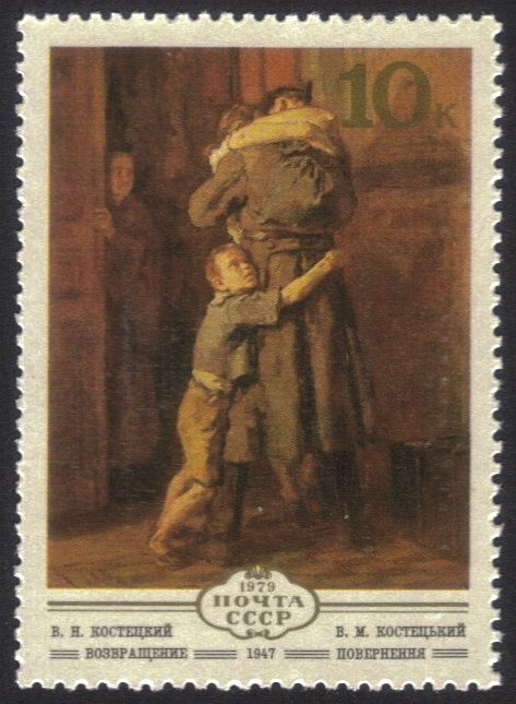 Russia-stamp-4789m.jpg