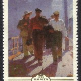 Russia-stamp-4790m