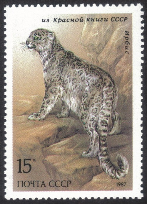 Russia-stamp-5556m.jpg