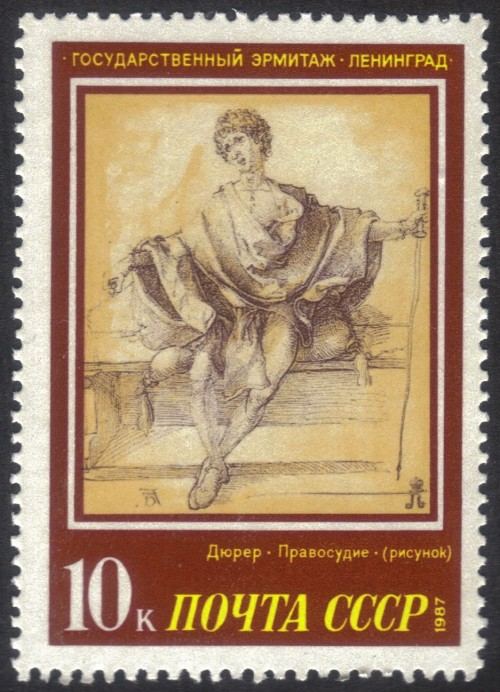 Russia-stamp-5563m.jpg