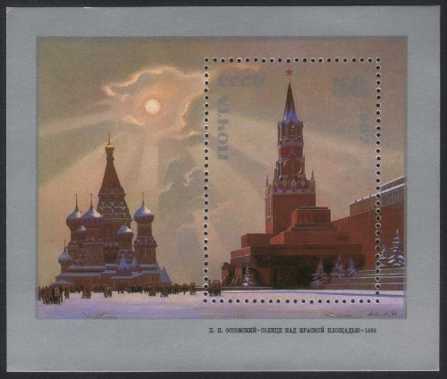 Russia-stamp-5610m.jpg