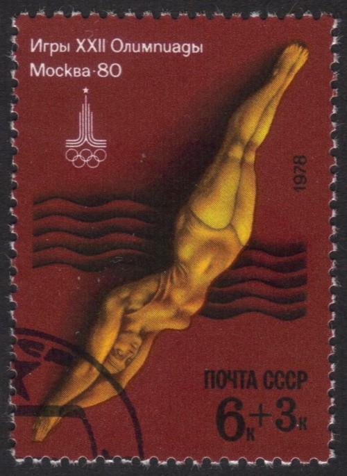 Russia-stamp-B-074u.jpg