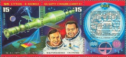 Salyut-6-Space-Station.jpg