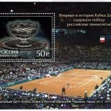 Russia-Scott-Nr-5761-2003