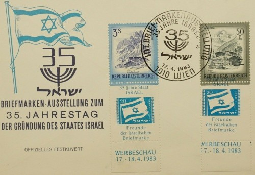 Austria-Israel.jpg