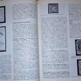 Guinness-Book-Inside