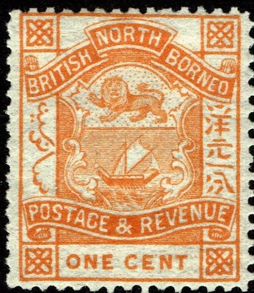 North-Borneo-Scott-Nr-36-1887-92.jpg