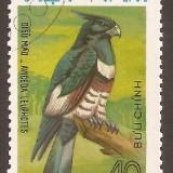 Vietnam-stamp-1194u