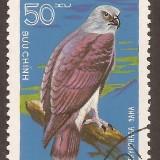 Vietnam-stamp-1196u