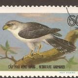 Vietnam-stamp-1197u