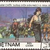 Vietnam-stamp-1390u