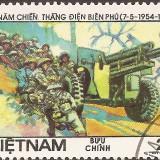Vietnam-stamp-1391u