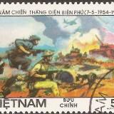Vietnam-stamp-1393u