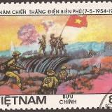 Vietnam-stamp-1394u