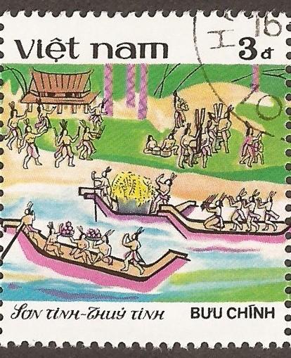 Vietnam-stamp-1738gu.jpg