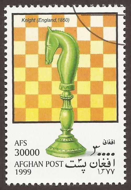 Afghanistan-Stamp-0003u.jpg