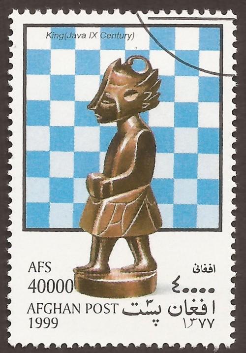 Afghanistan-Stamp-0004u.jpg