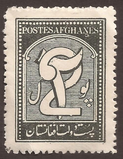 Afghanistan-stamp-283m.jpg