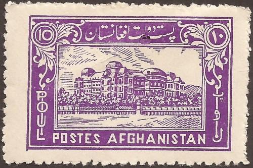 Afghanistan-stamp-319m.jpg