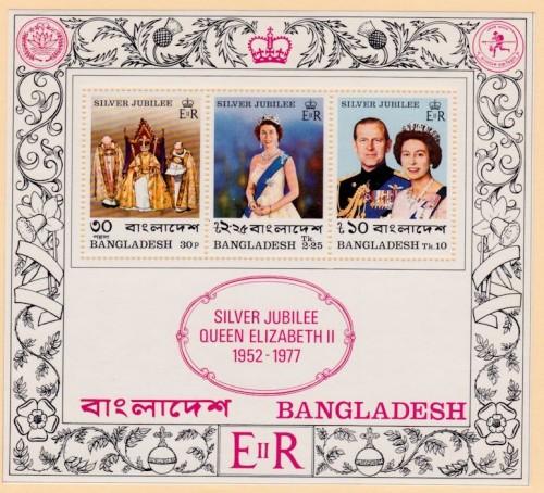 Bangladesh-QEII.jpg
