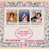 Bangladesh-QEII