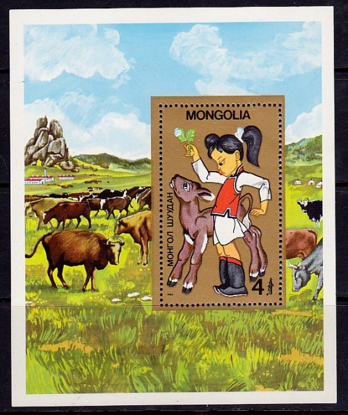 Mongolia-Girl-Faun.jpg