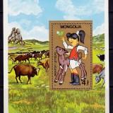Mongolia-Girl-Faun