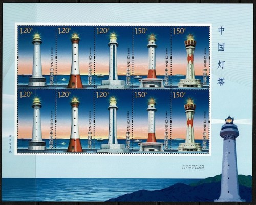 PRC-Lighthouses.jpg